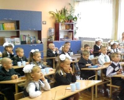 классный час на первое сентября 4 класс