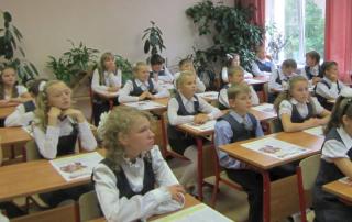 классный час 1 сентября в 5 классе